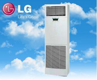 Cung cấp may lạnh am trần LG giá rẻ tại TPHCM