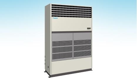 Máy lạnh tủ đứng công nghiệp Daikin FVGR08BV1 8.0 HP